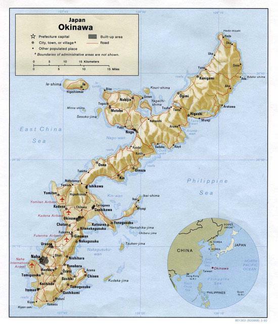 about karate okinawa